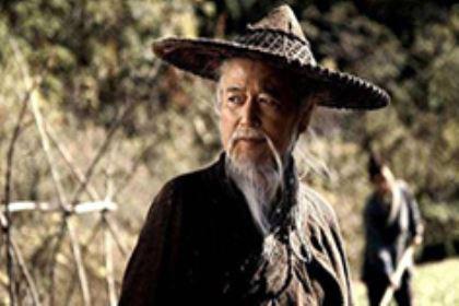郭宁妃叫郭宁莲吗?她父亲郭山甫真的会看相?