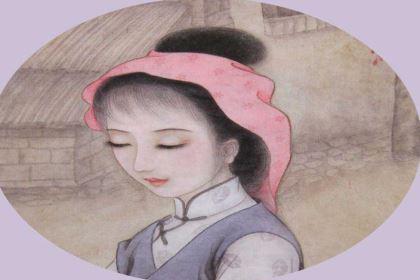 贺双卿:清代农家女词人,被婆婆折磨而死