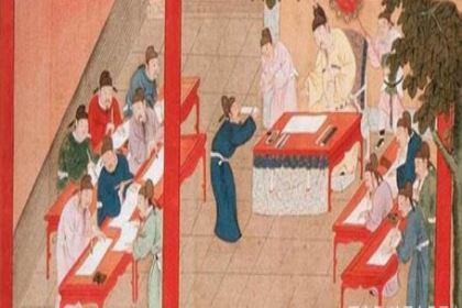 唐朝科举主要考的是什么内容 主要表现为几个方面