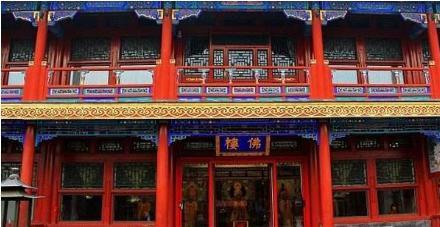清朝王爷的爵位都是什么划分的 他们一般都住在哪里