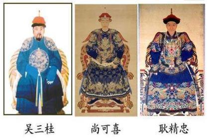 三藩之乱:70万兵力为什么还打不过15万八旗兵?