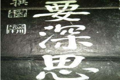 赵藩官位不高 其声名却因这两副对联而得以远播而流传