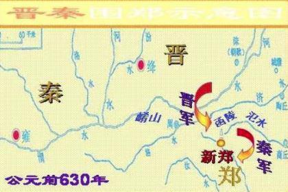 春秋历史:幸运的郑国和躺枪的滑国