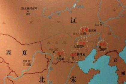 历史上的辽朝,曾统治过哪些地域?