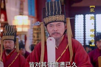 """大臣裴炎写了""""青鹅""""二字,为何就被武则天杀了?"""