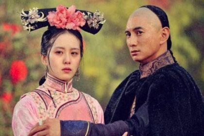 孝敬宪皇后10岁嫁给雍正,她的一生经历了什么?