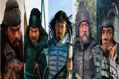 三国五虎上将,关羽骑着赤兔马,那其余四位的坐骑分别是啥?