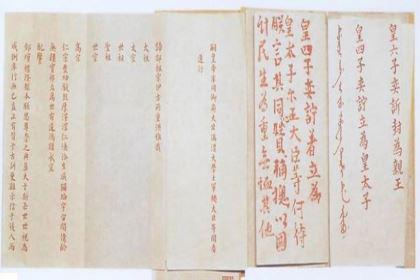 揭秘:清朝的立储遗诏真的放在正大光明匾后面吗?