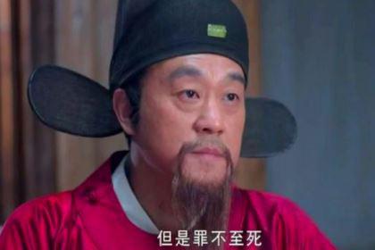 """马皇后送刘伯温""""一梨两枣"""",背后有何含义?"""