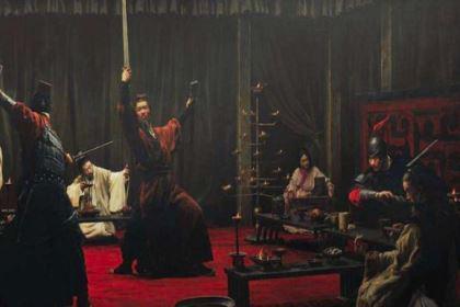 揭秘:鸿门宴上刘邦为什么能逃脱?
