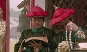 和珅的钱究竟有多少?和珅被抄家之后钱都去哪里了?