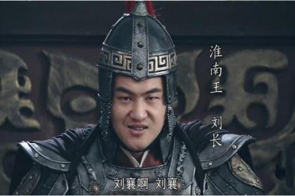 张敖的小妾给刘邦生了孩子,那这个孩子是谁?