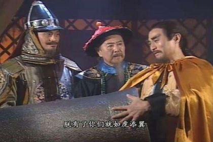 清朝历史上五位汉人异姓王,他们分别是谁?
