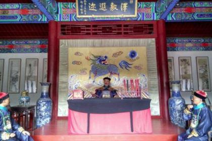 揭秘:清朝知县的权力到底大不大?