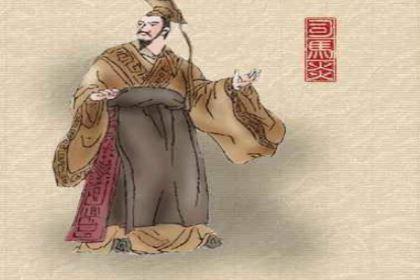 揭秘:司马炎是历史上最弱的开国皇帝?