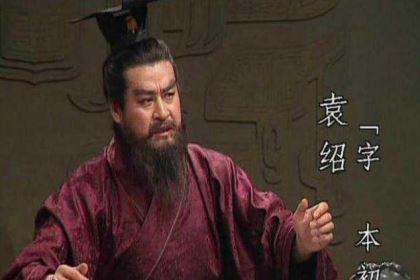官渡之战中,袁本初为什么会被曹孟德一锅端?