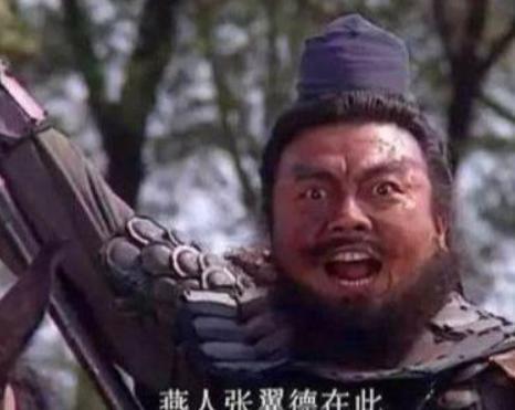 赵云自报家门是常山赵子龙,我会关羽没有赵云的那般效果