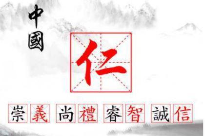 若不是行仁义,秦穆公早就死在韩原了,哪里还有后来的大秦帝