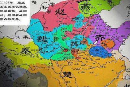 在诸多诸侯国之中 为什么韩国也能成为战国七雄之一呢