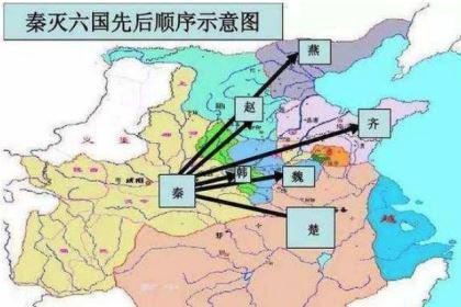 秦国为何能一统天下?跟他们的军功爵制有很大关系