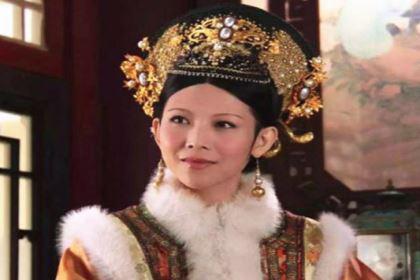 雍正的皇后乌拉那拉氏真的很恶毒阴险吗?