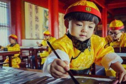 清代对皇子的教育如此的重视 那么他们都去哪里读书的