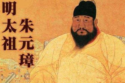 蓝玉是常遇春的妻弟,如果常遇春还在朱元璋还会杀蓝玉吗?