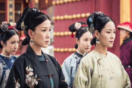清朝唯一享受皇帝待遇的妃子,却被乾隆无情抛弃