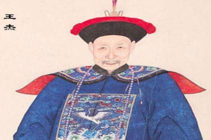 王杰:清朝时期的状元,亲手扳倒大贪官和珅