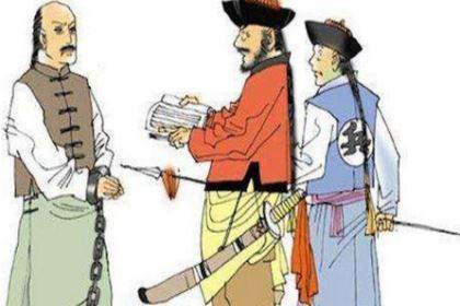 清朝文字狱到底有多严重 看看这四件事情就知道了