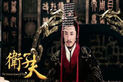 汉武帝刘彻到底是杀气腾腾还是爱民如子?