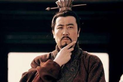 诸葛亮劝谏刘备称帝,当时反对的三个人最后结局如何?