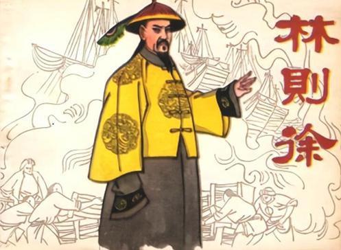 虎门销烟的林则徐,为何会主张自种鸦片供国人吸食?