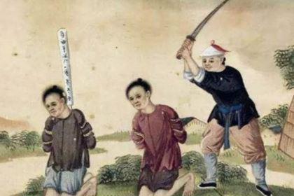 古代时期,死刑犯为什么要到秋后的午时三刻才斩首呢?