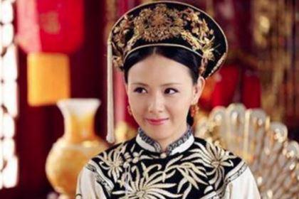 章佳氏本是奴籍,却成为皇贵妃最后还和皇帝合葬