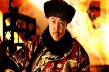 清代最幸运的皇上,并非雍正、并非康熙?真是意想不到!