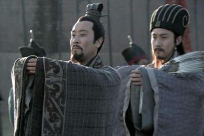 诸葛亮一生看错的三个人,也因此误了蜀国前程