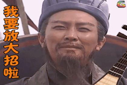 刘伯温不服诸葛亮,为什么还要在他墓前磕头?