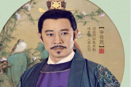 李世民霸占兄弟王妃,为什么却放过太子妃?