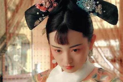 慧妃身为康熙的姑姑,为什么却成了他的妃子?