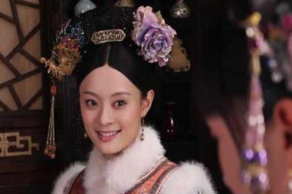 清朝雍正皇帝最爱的女人是甄嬛还是年贵妃呢?