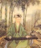 桓谭名扬四海是学术大家,为什么刘秀不待见他?