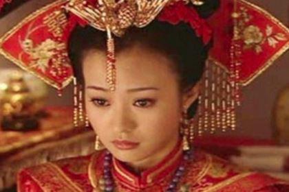 贵为皇后,孝惠章皇后为何不受皇帝宠爱?