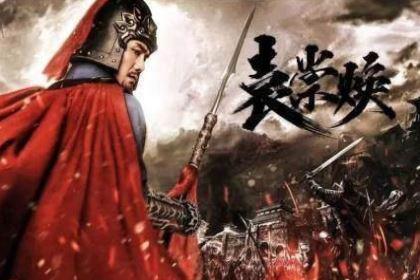 袁崇焕和毛文龙之间有什么恩怨 为什么袁崇焕一定要杀他呢