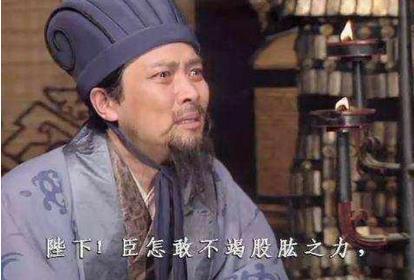刘备死后就发生了叛乱 为什么诸葛亮等待了两年才开始动手的
