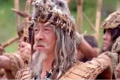 尧舜禹征三苗之战,奠定了夏王朝的基础