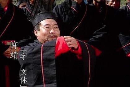 许靖已年老且无才,刘备为什么要重用他?