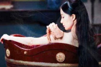 古代洗澡可以随时随地的吗 秦、汉时期竟然有这种奇葩的规矩