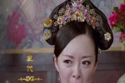 二婚被迫改嫁给皇帝,受宠生3子,而后却被自己的亲身儿子杀死?