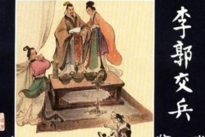 三国典故——李郭之乱简介